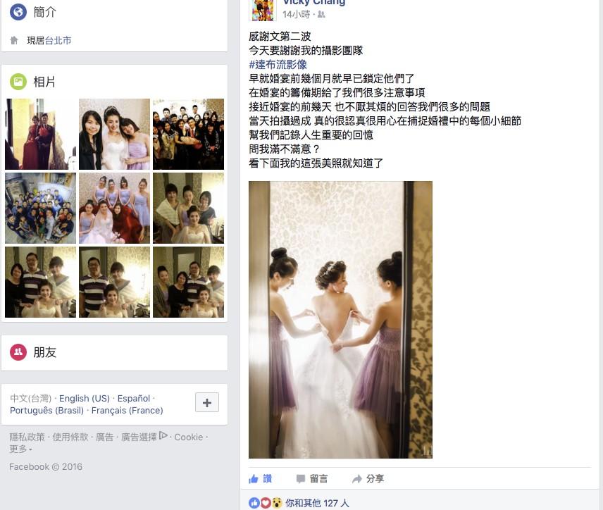 桃園婚攝,婚禮攝影,茂園和漢美食館